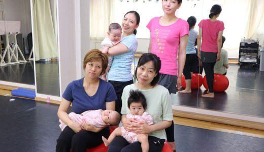 【産後ケア】5月コース修了/6-7月コーススタートしました!